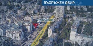 в Болгарии совершили ограбление АЗС