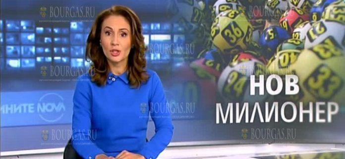 В Бургасской области появился очередной лотерейный миллионер