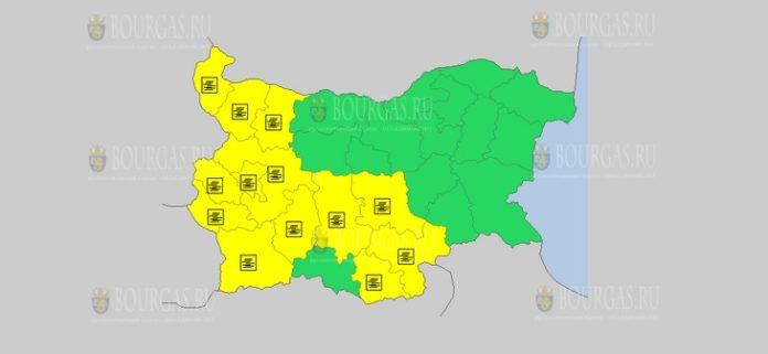 10 декабря Желтый код в Болгарии