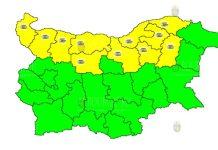 11 декабря Желтый код в Болгарии