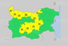 23 декабря Желтый код в Болгарии