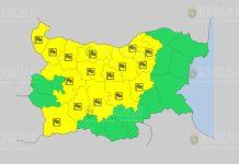 24 декабря Желтый код в Болгарии