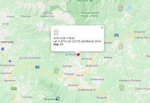 29 декабря землетрясение в Болгарии