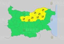 29 декабря Желтый код в Болгарии
