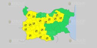 3 ноября Желтый код в Болгарии