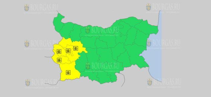 9 декабря Желтый код в Болгарии