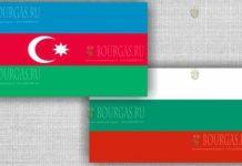 Болгария Азербайджан