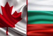 Канада Болгария