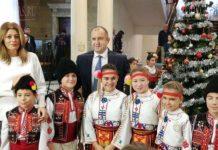 Румен и Денислава Радевы поучаствовали в Българската Коледа