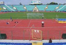 стадион Васил Левски в Софии