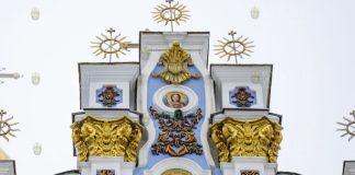 В Болгарии приняли делегацию Украинской православной церкви Московского патриархата