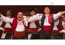 В Кишиневе прошел фестиваль зимних обычаев и традиций болгар