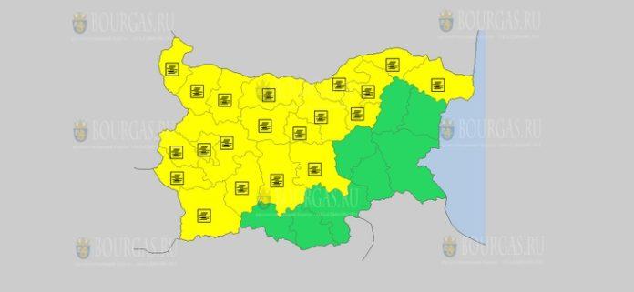 17 января Желтый код в Болгарии