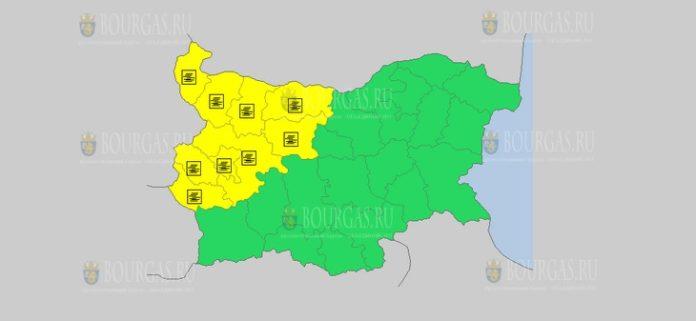 18 января Желтый код в Болгарии
