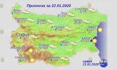 22 января погода в Болгарии
