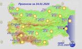 24 января погода в Болгарии