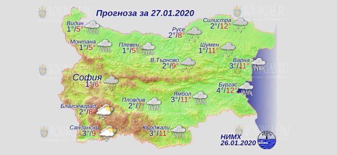 27 января погода в Болгарии