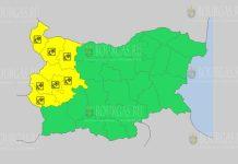 27 января Желтый код в Болгарии