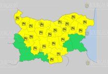 29 января Желтый код в Болгарии
