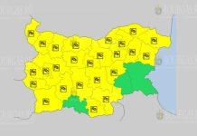 30 января Желтый код в Болгарии