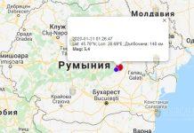 31 января землетрясение в Румынии