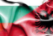 Болгария - Албания