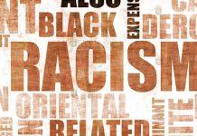 Болгария борется с расизмом и дискриминацией