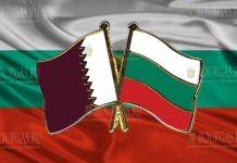 Болгария и Катар