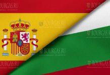 Болгария - Испания