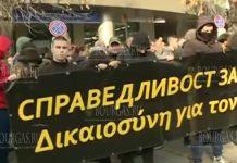 Болгарские болельщики протестовали у посольства Греции в Софии