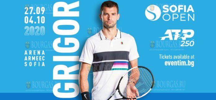 Григор Димитров примет участие в Sofia Open 2020