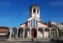 храм Святого Николая Чудотворца в Бургасе