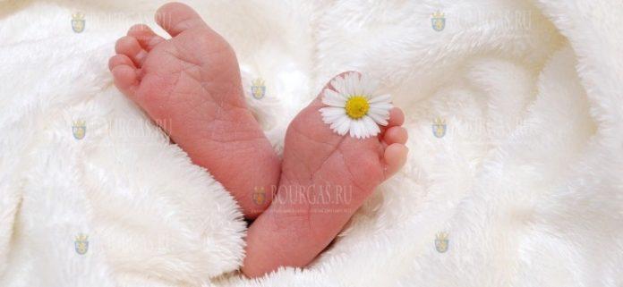 первый ребенок в Болгарии