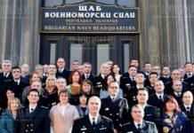 Штаб-квартире ВМФ Болгарии исполнился 121 год