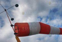 сильный ветер в Болгарии