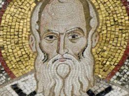 Святой Григорий Богослов