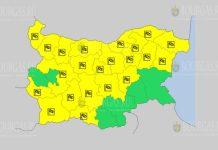 11 февраля Желтый код в Болгарии