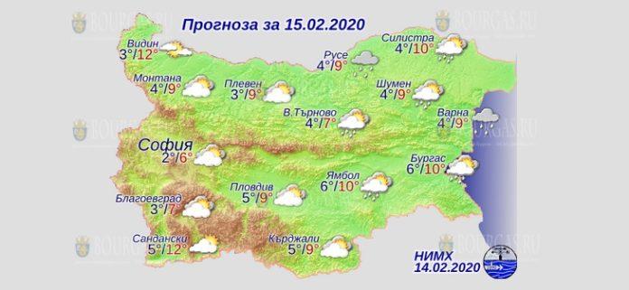 15 февраля погода в Болгарии