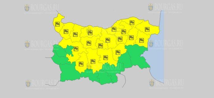 2 февраля Желтый код в Болгарии