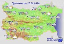 20 февраля погода в Болгарии