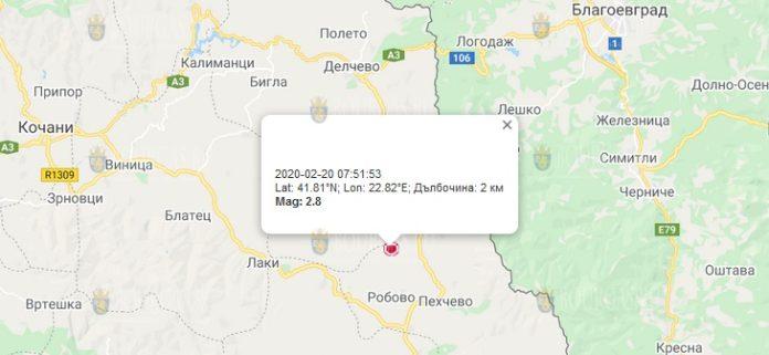 20 февраля землетрясение в Болгарии