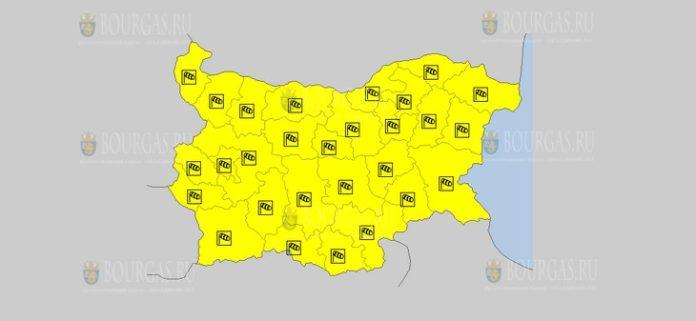 24 февраля Желтый код в Болгарии
