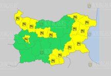 4 февраля Желтый код в Болгарии