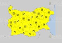 5 февраля Желтый код в Болгарии