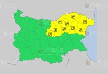 6 февраля Желтый код в Болгарии