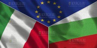 Болгария - Италия