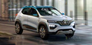 Болгария в ожидании бюджетного электромобиля марки Renault-Dacia