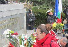 Бургас отмечает 142 года со дня освобождения от османского ига