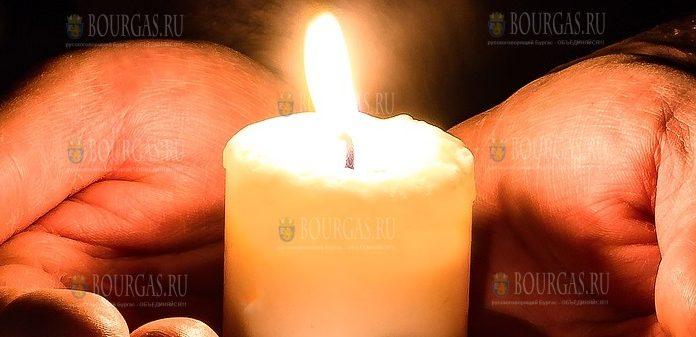 Православная Церковь в Болгарии отмечает Мясопустную субботу