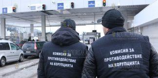 В Болгарии задержали семерых таможенников и пограничников